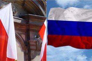 Возможный разрыв дипотношений с РФ и скандалы с Польшей и Сербией: главное за неделю в Украине
