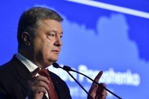 Порошенко отметил достижение макроэкономической стабильности Украины