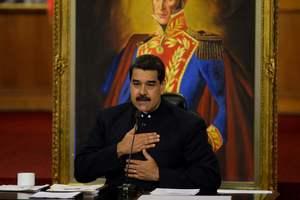 США расширили список санкции по Венесуэле