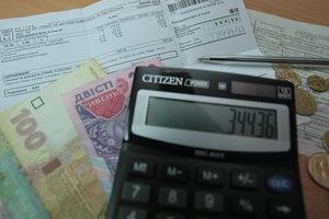 ЖКХ по-новому: как украинцы будут платить по счетам
