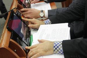 Киеврада запретила работу передвижных цирков шапито в столице
