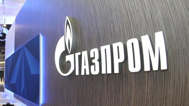 «Газпром» признал возможность потери монополии наэкспорт газа
