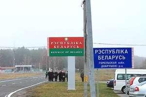 На границе Беларуси задержали двух россиян, которые везли украинку в багажнике