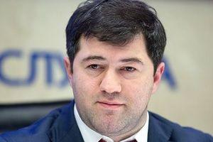 Насирову вручили обвинительный акт, дело передают в суд - САП