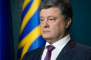 Порошенко: В украинском правосудии начинается новая эпоха