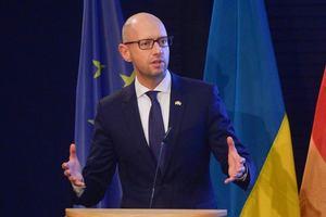 Яценюк прокомментировал политический кризис 2016 года