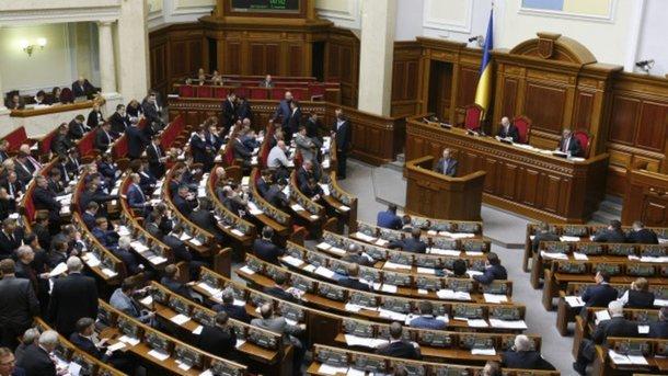 ВКИУ определили депутатов-рекордсменов, прогулявших до96% заседаний Верховной Рады