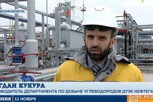 Украинский газ: где добывают и перспективы
