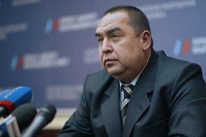 """Главарь """"ЛНР"""" заявил о планах в 2018 году начать """"добычу золота"""""""