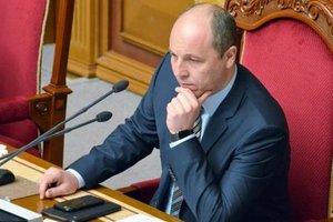 Рада готовится рассмотреть закон о суверенитете на Донбассе - Парубий