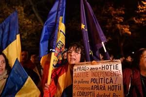 Румыны протестуют против налоговой реформы