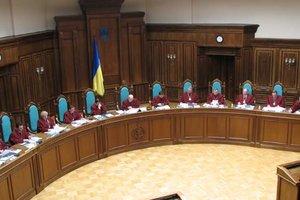 Новоизбранный судья Конституционного суда рассказал, когда заработает КСУ