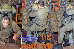 """Тест """"рюкзаков Авакова"""": результаты испытаний"""