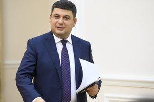"""""""Дело не в кредитах"""": Гройсман объяснил, что мешает экономике Украины"""