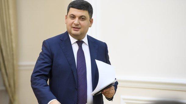 Коррупция лишает Украину потенциала к росту экономики ...