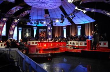 Казахстан 31 канал как смотреть вечерние новости