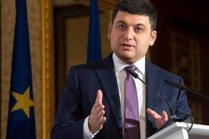 Всемирный банк готов поддержать медреформу в Украине