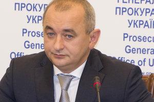 Стало известно, когда в Украине выберут главу Госбюро расследований