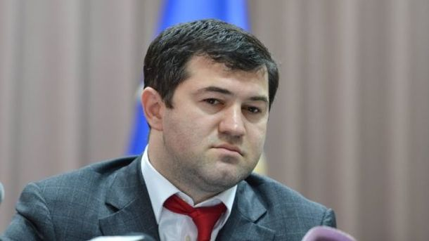 Дело Насирова: суд определился с датой