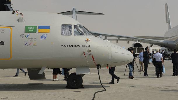 Украина и Саудовская Аравия договорились о серийном производстве нового самолета Ан-132
