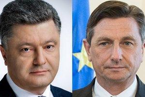 Порошенко по телефону поговорил с президентом Словении: о чем шла речь