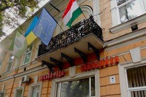 В Закарпатье возмущены провокациями в Берегово и не хотят ссориться с венграми