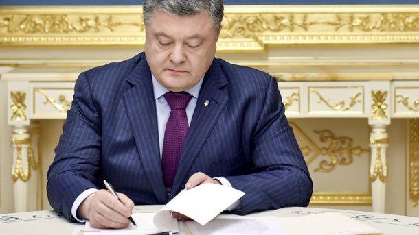 Порошенко объявил 2018 год вгосударстве Украина  годом правопросветительского проекта «Яимею право»