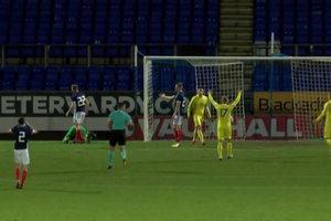 Онлайн Шотландия - Украина - 0:1 - матч молодежных сборных