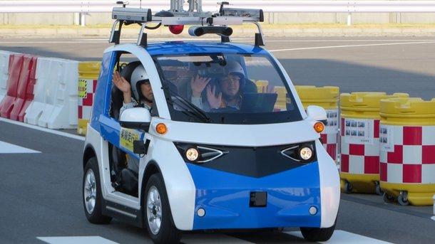 Для Panasonic это будут первые тесты автономных автомобилей в реальных условиях. Фото: Panasonic