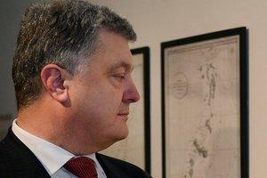 Порошенко назвал резолюцию ООН по Крыму мощным сигналом РФ
