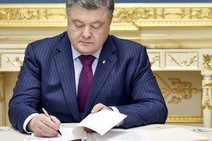 Порошенко назначил нового главу СБУ в Черниговской области