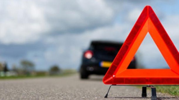 Жуткая авария произошла в Китае - пострадало несколько десятков автомобилей