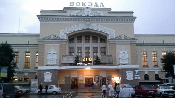 Вокзал в Тернополе. Фото: vokzal.in.ua