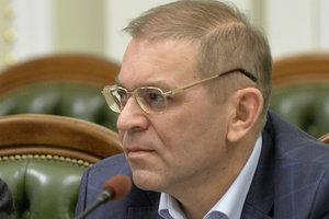 Закон о реинтеграции Донбасса: о чем не смогли договориться члены комитета