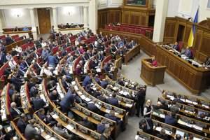 Закон о реинтеграции Донбасса: о чем договариваются депутаты и когда будут голосовать
