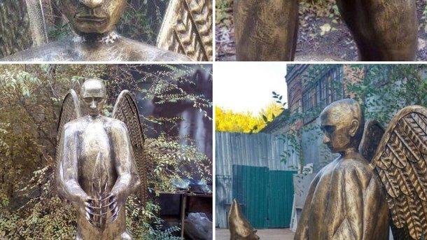 Крылатый медведь сосетром влапах: гражданин Астрахани выковал необычную скульптуру Владимира Путина