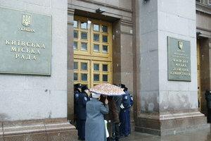 Мэрия Киева взялась за бюджет