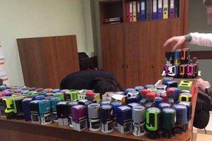 СБУ заявляет об изъятии 20 миллионов у одесского застройщика