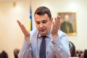 ГПУ возбудила уголовное производство против директора НАБУ Сытника - СМИ