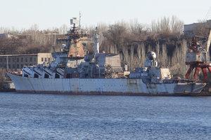 Гройсман ответил на попытки продать украинский военный крейсер