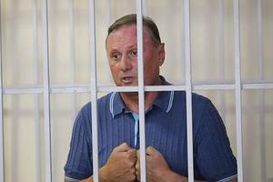 The court extended the arrest of Ephraim for two months