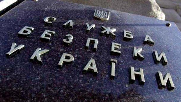 СБУ: Анонимные звонки оминировании поступали на государство Украину изРФ