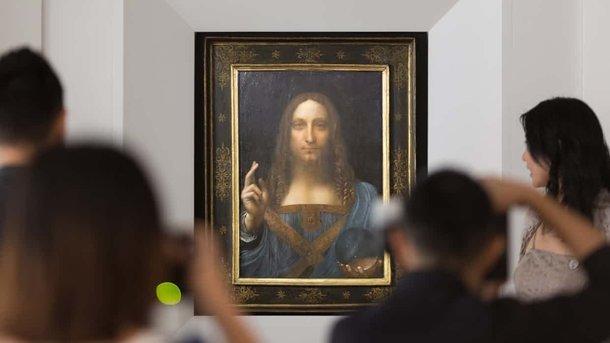 Пермский миллиардер реализовал шедевр ДаВинчи— Самая дорогая картина
