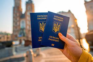 Стало известно скольким украинцам США отказывают в гостевых визах