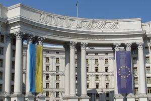 """МИД Украины вызвал """"на ковер"""" посла Польши из-за запрета на въезд украинцу"""