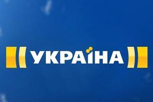 "На телеканале Украина стартует проект ""Главная тема"""
