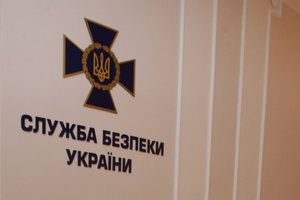 """В СБУ сделали заявление по обмену пленными с """"Л/ДНР"""" в формате """"всех на всех"""""""