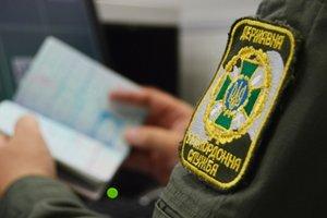 Россиянка попросила статус беженца в Украине