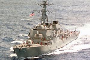 У берегов Японии буксир столкнулся с эсминцем ВМС США