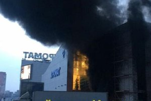 В Киеве горит торговый центр: появилось фото